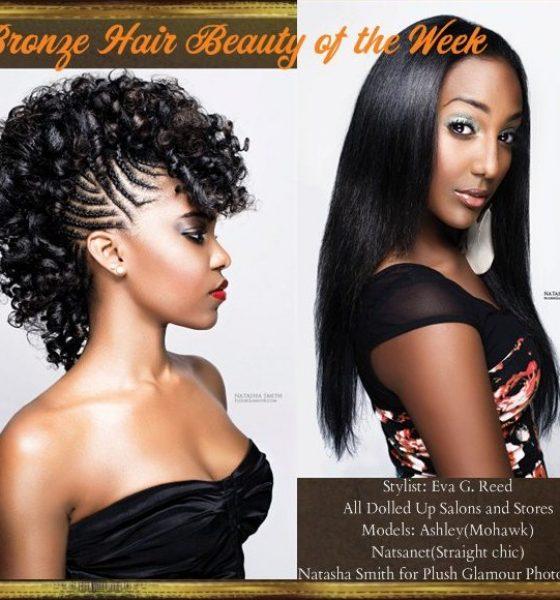 Bronze Hair Beauty of the Week