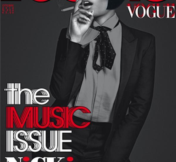 Nicki Minaj Covers L'Uomo Vogue; Talks Bey, Blue Ivy, and More